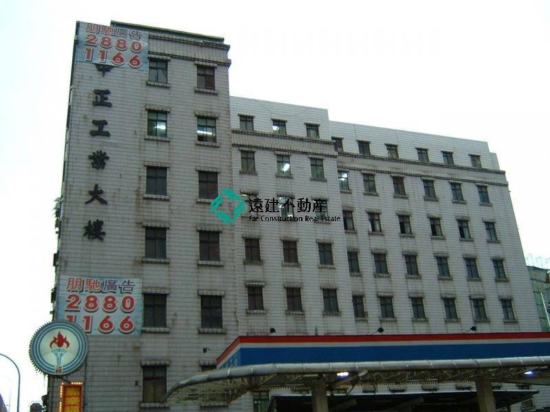 中正工業城(D3)