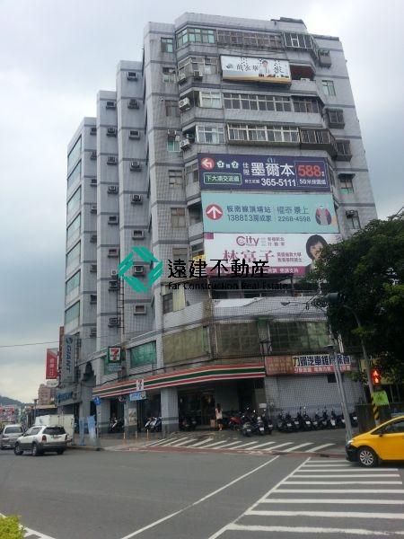 好彩頭工商大樓(G3)